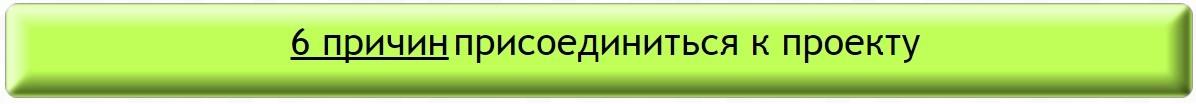 отзывы о работа в орифлейм