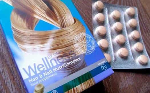 Нутрикомплекс Витамины Орифлэйм для волос и ногтей