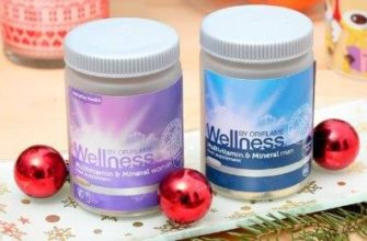 Витамины и минералы Орифлэйм