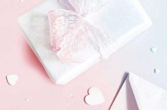 подарки день влюбленных орифлейм