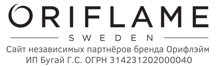 Сайт Орифлэйм. Быстрая и удобная регистрация