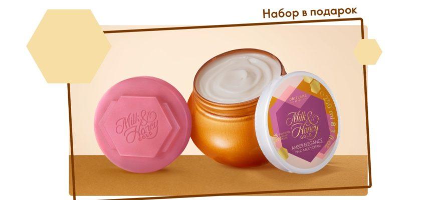 набор Milk & Honey Gold
